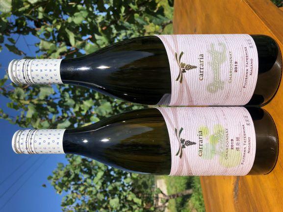 wine of carraria